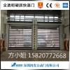 惠州惠东简易涡轮硬质门厂家大量生产批发销售安装