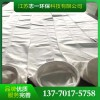PTFE除尘滤袋厂家直销优质PTFE滤袋厂家直销