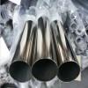 不锈钢换热管生产厂家 不锈钢管 不锈钢管厂家