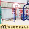 儿童篮球架 厂家直销地埋固定篮球架 高质量中小学标准篮球架批发