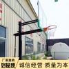 室外篮球架 厂家直销方管固定式篮球架 冠龙体育可升降篮球架批发
