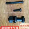 厂家直销现货直供 国标10.9大六角螺栓 m24高强度钢结构螺栓 质优价廉