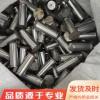 功盛 各种异型件 圆螺母 车床件 异型双头丝 钻孔螺杆