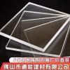 透明耐力板平板厂家直销 PC耐力板   PC板加硬pc板雕刻加工