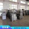 供应压环机-正品压片机新旧机器齐全-售后无忧