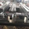 艾特利数控折弯机段差模、数控折弯机同心模、数控折弯机复合成型模