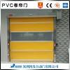 高速门-pvc高速提升卷帘门销售