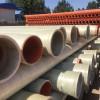河北承德轩驰管业生产玻璃钢管厂家阻燃性强耐腐蚀性高
