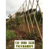 新农村草坪护栏竹篱笆栅栏围栏厂家供应