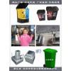 塑料双筒垃圾桶模具