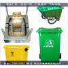 模具制造  注射小型垃圾桶模具源头商家