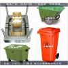家用垃圾桶模具 实力商家