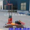 华巨QZ-2D型三相电轻便取样钻机小型岩心钻机勘探30米
