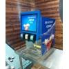 安庆哪有可乐机果汁机咖啡奶茶机自助餐用