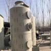 家具厂喷漆废气处理PP喷淋塔 酸雾净化塔