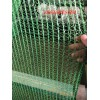 工地盖土网防尘绿网裸土覆盖网厂家直销