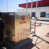 罐区油气回收,油库油气回收设备,加油站油气回收检测,三次油气回收厂家,冷凝+吸附花王直供,价格美丽