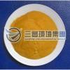 淄博三丰优质固体聚合硫酸铁