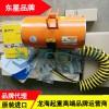 BH44018型气动平衡器价格,船舶设备安装用气动平衡吊