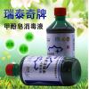瑞泰奇甲酚皂消毒液500ml 来苏尔 来苏水消毒液 物体表面消毒液