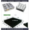 中国塑料模具生产厂家平板川字注射栈板模具加工定制