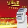 百草岭中频脉冲治疗仪ZP-A9