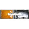 双2,6-二氟-3-吡咯苯基二茂钛(光引发剂-784)