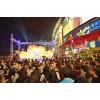 福州开业启动仪式策划公司生日庆典晚会策划公司晚会节目策划舞台租赁