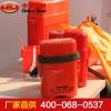 压缩氧气自救器,压缩氧气自救器生产厂家