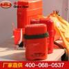 压缩氧自救器,压缩氧自救器生产厂家