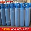 40L工业氧气瓶,40L工业氧气瓶生产厂家