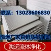 烧结板厂家直销专业生产14年就选渤远