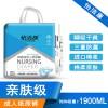 山东日康--高端成人纸尿裤OEM/ODM专业贴牌定制代工厂