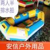充气式手划漂流艇、漂流艇批发量大优惠安信户外用品批发