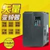 浙江供应15KW轻载变频器,在线软启动柜出厂价