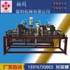 小型吹塑机,往复式吹塑机,轴承盒吹塑机生产设备