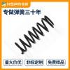 烤箱压缩弹簧辉簧弹簧玻璃合页压缩弹簧门鼻压缩弹簧安全可靠