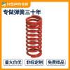 烤箱压缩弹簧辉簧弹簧玻璃合页压缩弹簧磁碰珠压缩弹簧专业快速