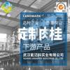 肉桂酰胺 621-79-4 湖北源头厂家定制生产