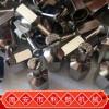 电镀式石材背栓钻头1