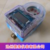 IC卡蓝牙远传水表 卡式智能水表