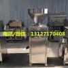 大型灌肠机,台湾烤肠灌肠机