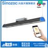 sinozocled兆昌ZigBee条形智能可调光工矿灯厂房灯物流仓储照明100W200W