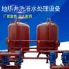 地热井回灌设备厂家-地热井回灌设备批发-地热井回灌设备直销