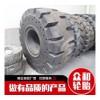 港口实心轮胎26.5-25