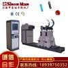 上海申曼动平衡机SB-12汽轮机转子电机平衡机