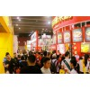 2020第39届BFE特色小吃展览会北京站