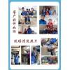 贵州贵阳给客户做家电清洗服务 注意细节问题