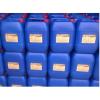 次氯酸钠消毒液  工业级 食品级 84消毒液