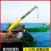5吨船用船吊 浮船吊 水上作业船尾吊 克令吊